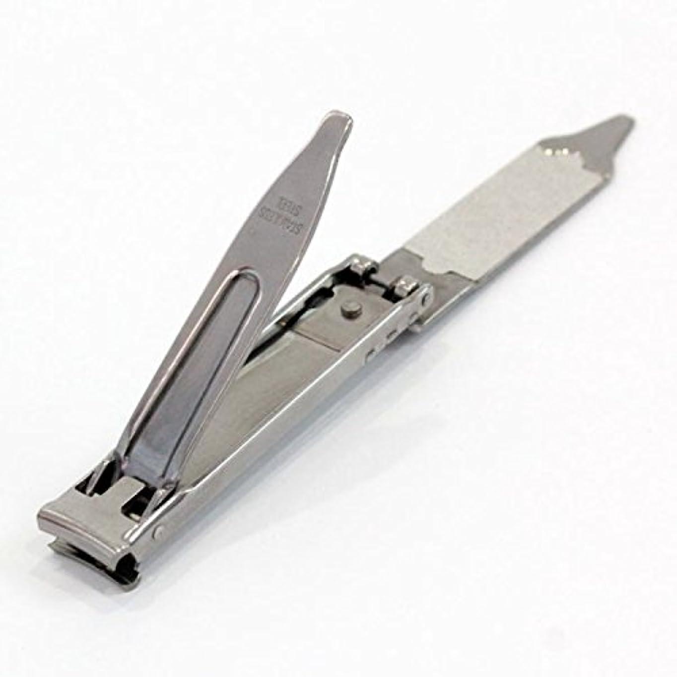 より良い小道具トリクルステンレス製コンパクトつめきり GT-107