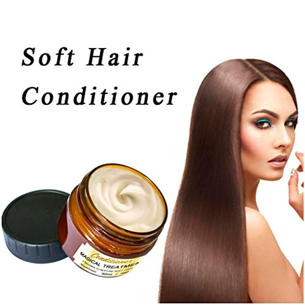デコードする傑出した狂気DLtime ヘアマスク髪の解毒ヘアマスクディープリペア軟膏すべてのヘアスタイルを修正(60ML)コンディショナー高度な分子毛根治療柔らかい髪ケラチン修復髪傷んだ髪を修復するヘアマスクの修理保湿髪けがのケア髪を滑らかにします...