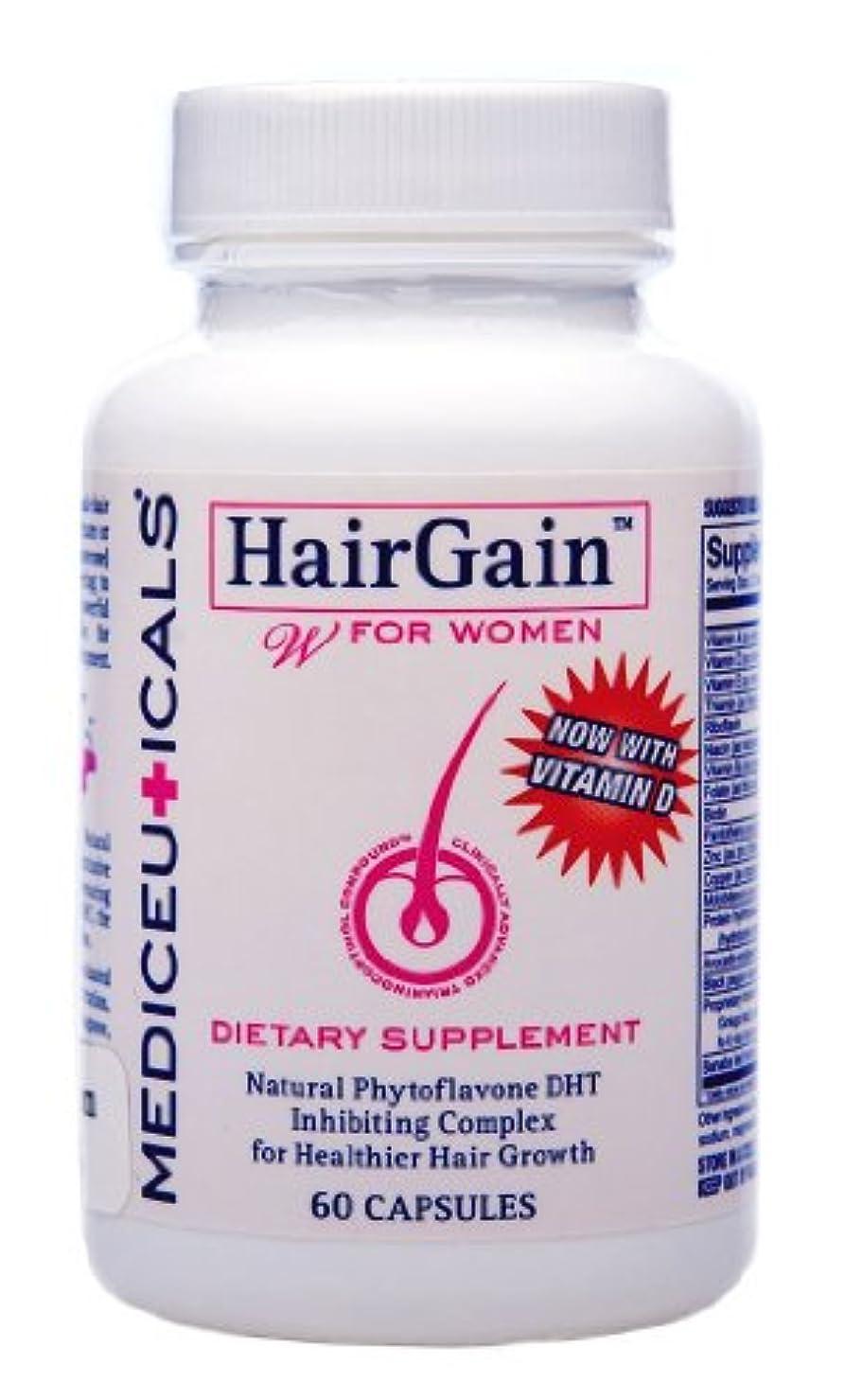 化合物フィクションクロスTherapro 女性のための髪のゲイン(60カプセル)