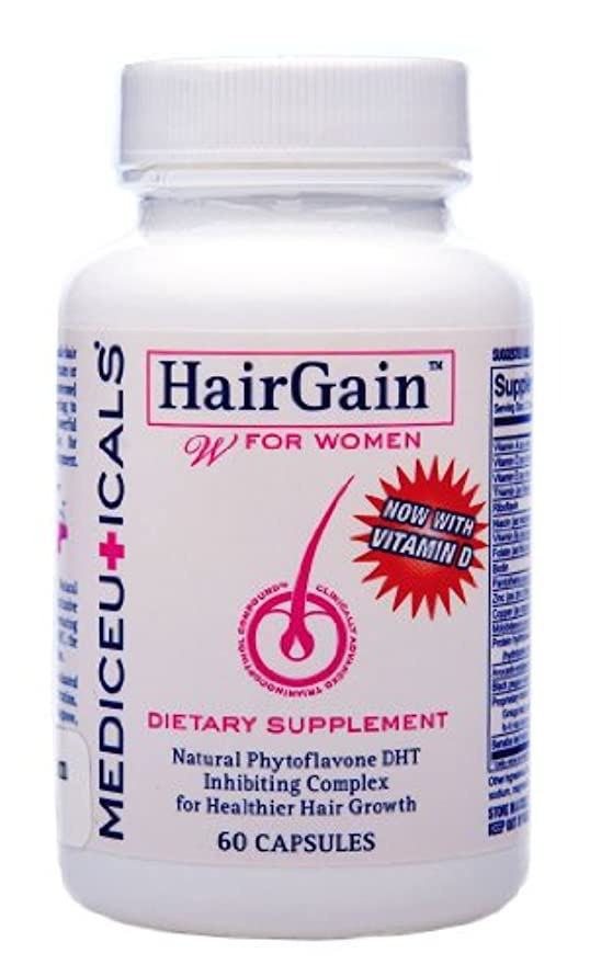 下手不名誉な委任するTherapro 女性のための髪のゲイン(60カプセル)