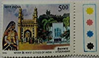 Cities of India - Hyderabad City, Hyderabad, Charminar Gate, Woman, Costume Single Indian Stamp Traffic Light