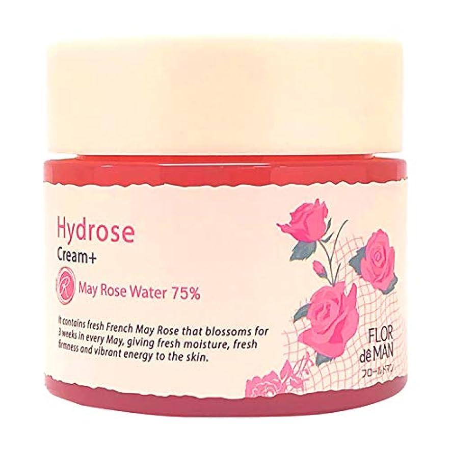 に渡って代わりに工業化するHydrose オールインワン 生バラ水分クリーム ローズの香り 100ml