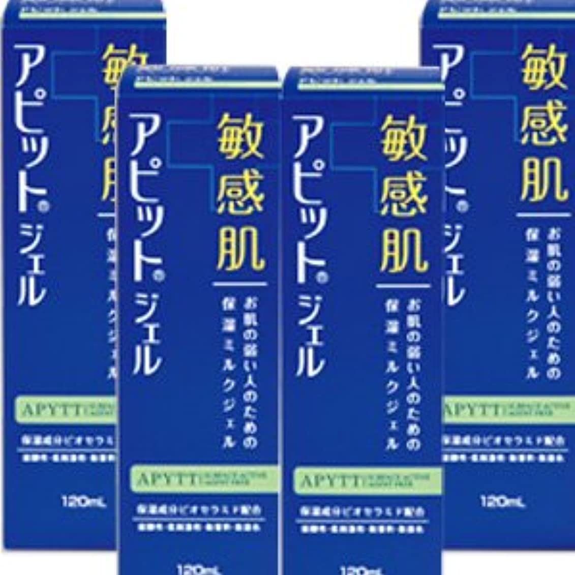 信頼性六分儀内向き【4個】全薬工業 アピットジェルS 120mlx4個セット (4987305034625)