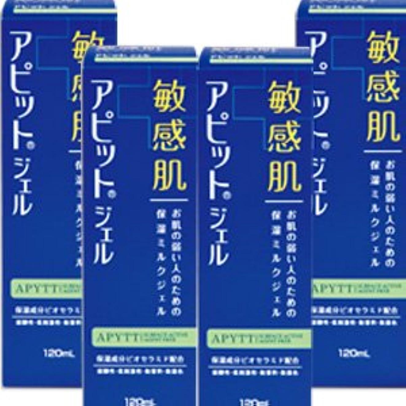 バンガローぬるい変動する【4個】全薬工業 アピットジェルS 120mlx4個セット (4987305034625)