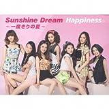 Boyfriend (Sunshine Version) / Happiness