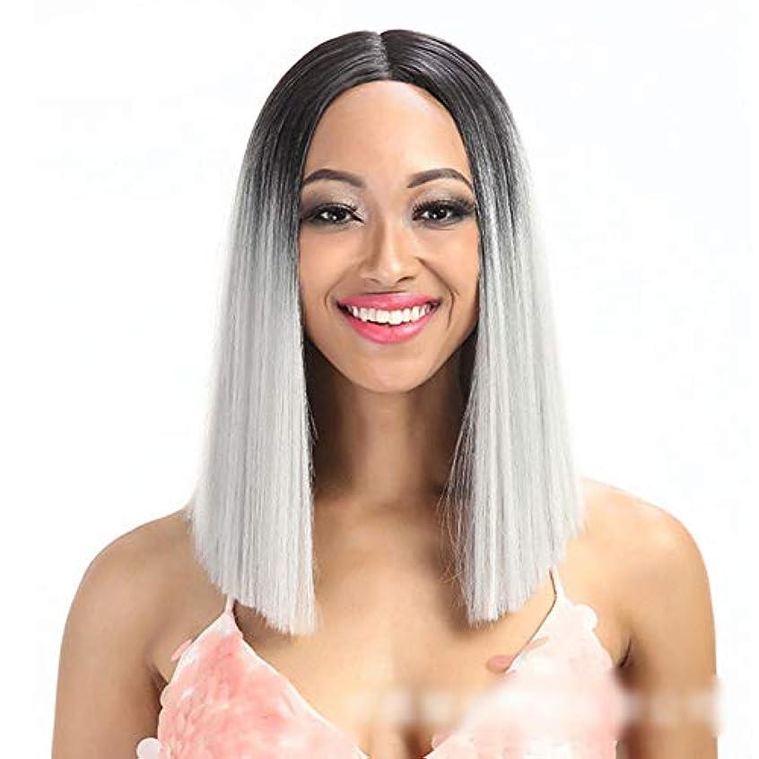 列挙するスローガン規範WASAIO ピンクショートボブウィッグストレートショルダーレングスヘア14インチ160グラム女性用合成ヘア (色 : グレー)