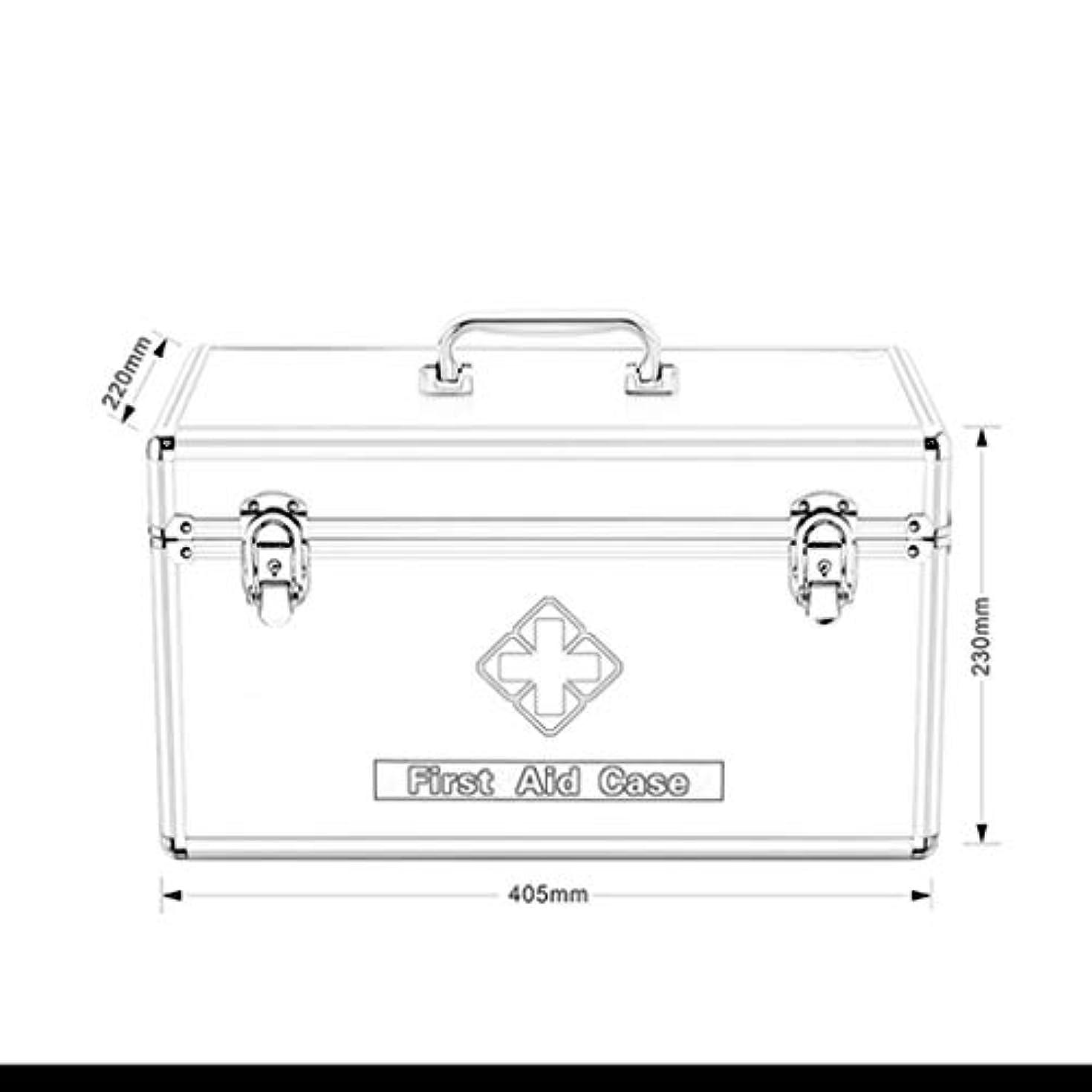 割れ目レンディション安全性薬箱家庭用大容量薬収納ボックス、シルバー、ピンク、アルミ合金+プラスチック HUXIUPING (Color : Silver, Size : 16 inch)
