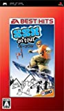 EA BEST HITS SSX On Tour ポータブル