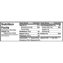 Quest Nutrition - 探求棒蛋白質棒倍チョコレート固まり - 1バー