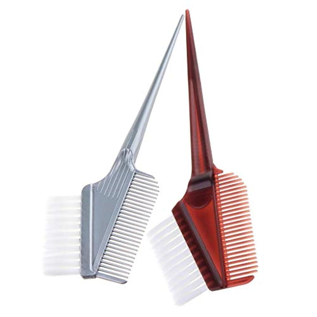衝突コース太字厚くするヘアダイブラシ ヘアカラー 毛染め ヘアダイコーム 髪染め プラスチック 家庭用 美容師