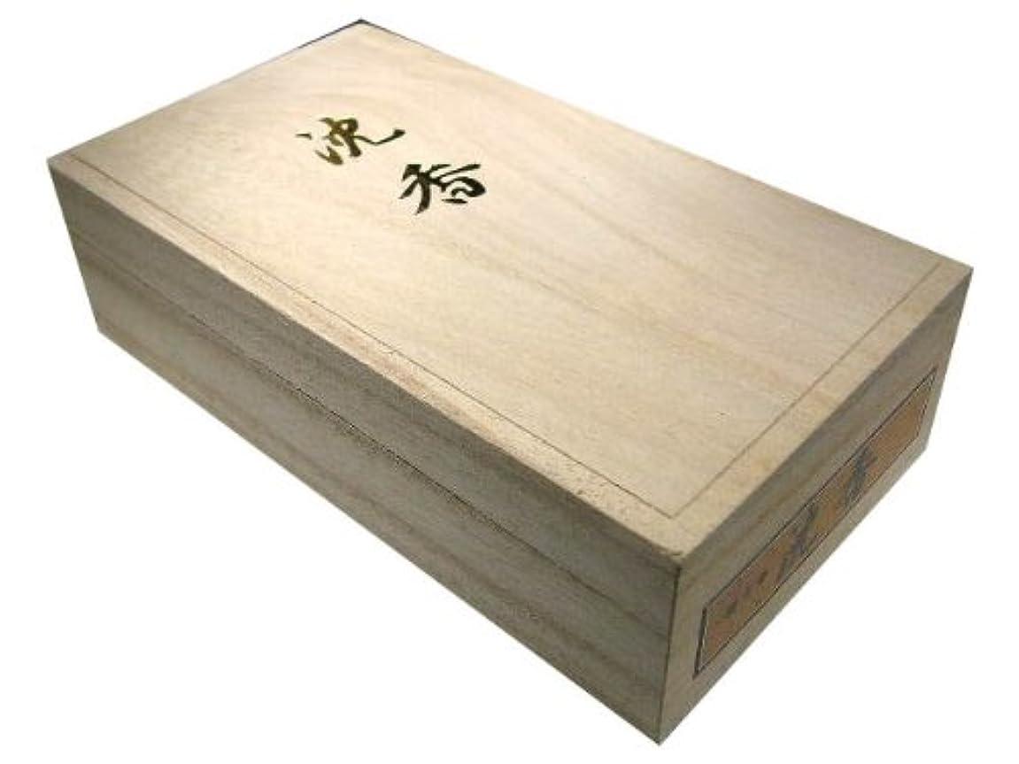 特別なバッフル濃度沈香 煙少香 桐箱入 (120g)