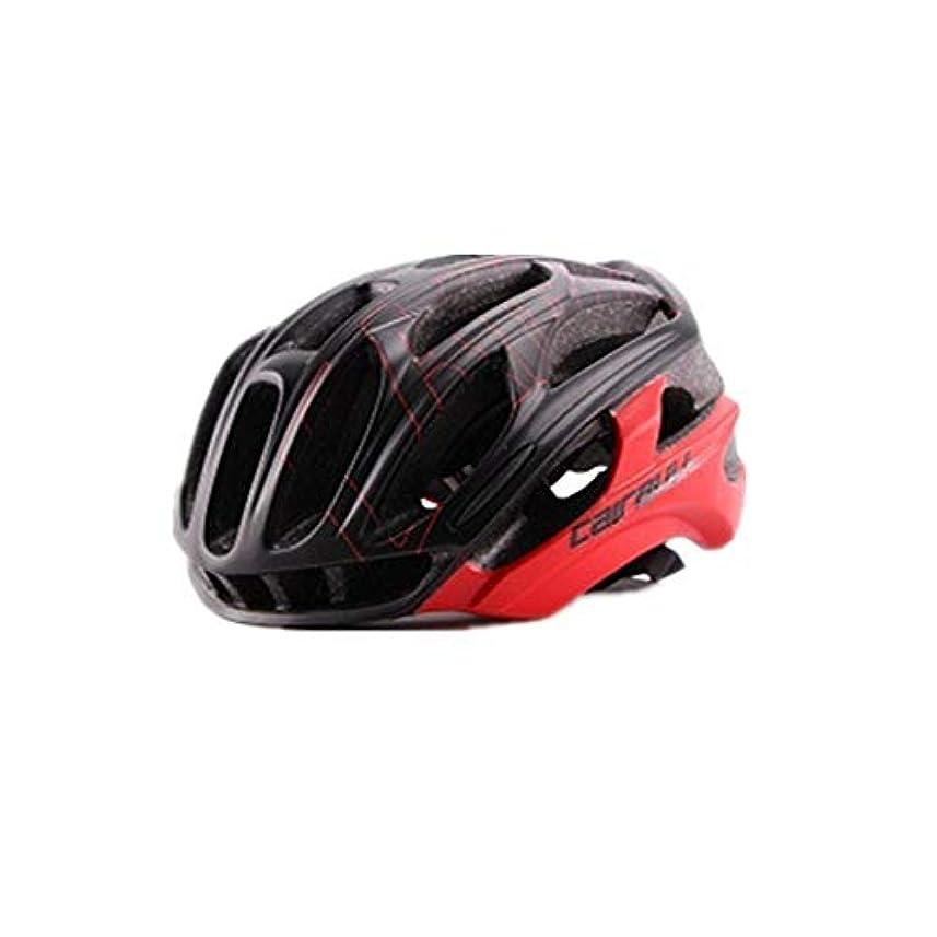 目を覚ます用心する晩餐大人用自転車用ヘルメット乗馬用ヘルメット自転車用安全ヘルメットアウトドアサイクリング愛好家に最適です。 自転車アクセサリ (サイズ : M)