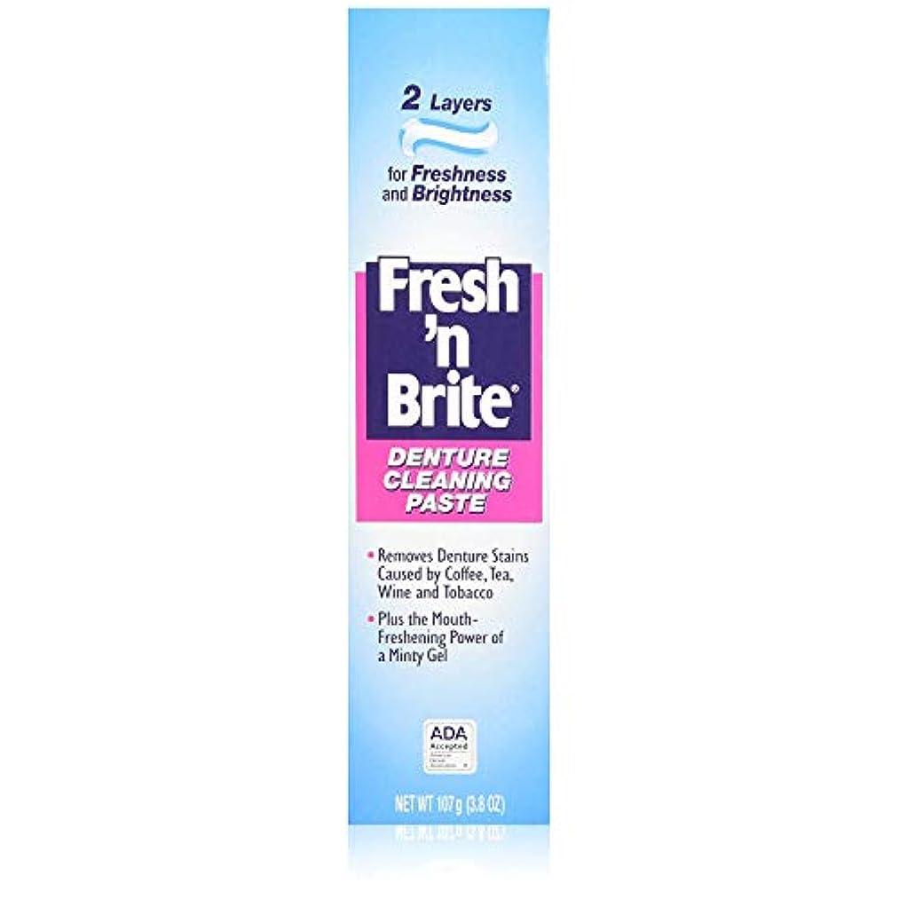 収入腹部過言Fresh'n Brite 新鮮な「Nブライト義歯クリーニングが貼り付け3.80オズ(12パック) 12のパック