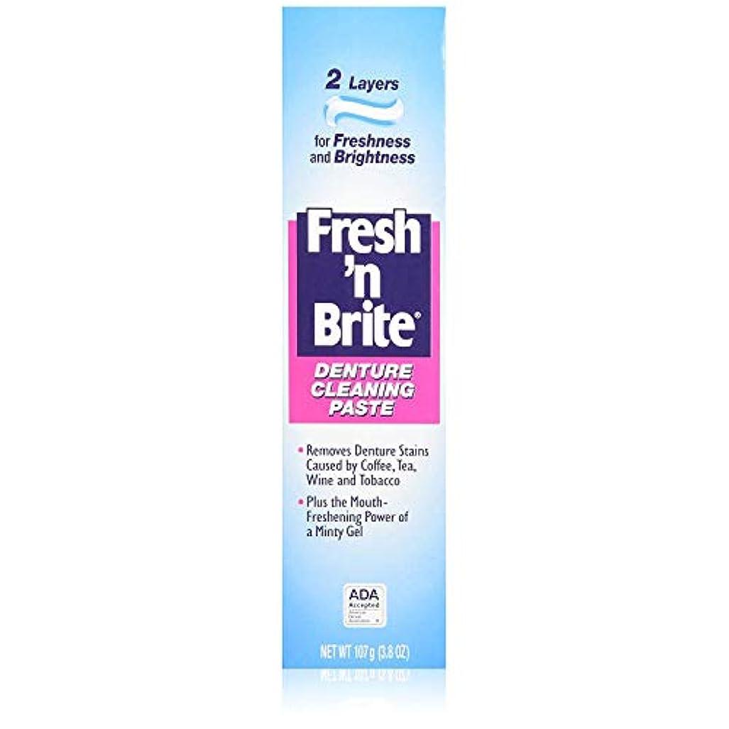 大胆不敵分泌する感じFresh'n Brite 新鮮な「Nブライト義歯クリーニングが貼り付け3.80オズ(12パック) 12のパック
