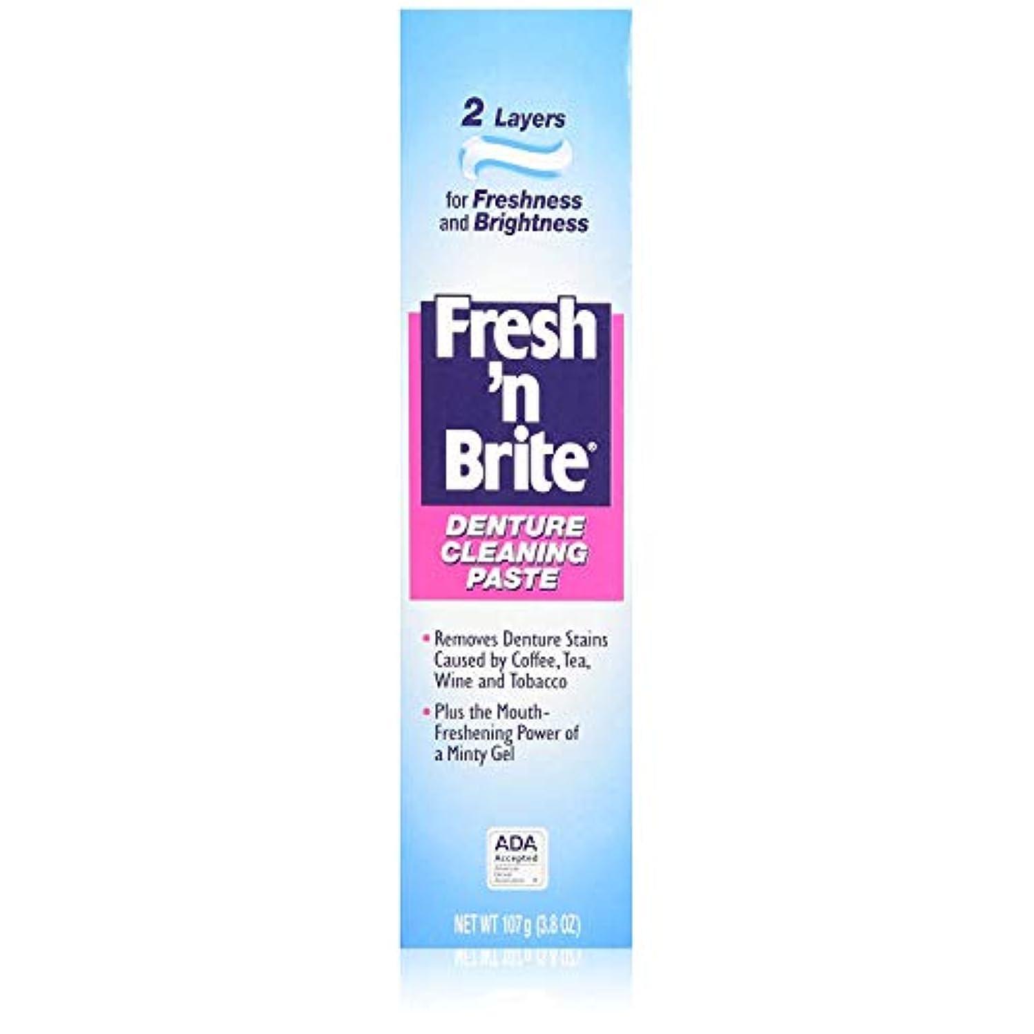 わずらわしいキャンセルキャプテンブライFresh'n Brite 新鮮な「Nブライト義歯洗浄は3.80オズ(5パック)を貼り付け 5パック