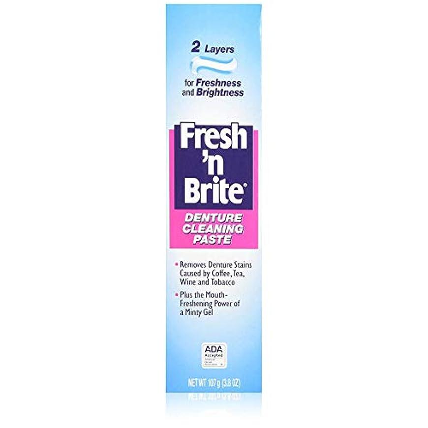 虫経過させるFresh'n Brite 新鮮な「Nブライト義歯クリーニングが貼り付け3.80オズ(12パック) 12のパック