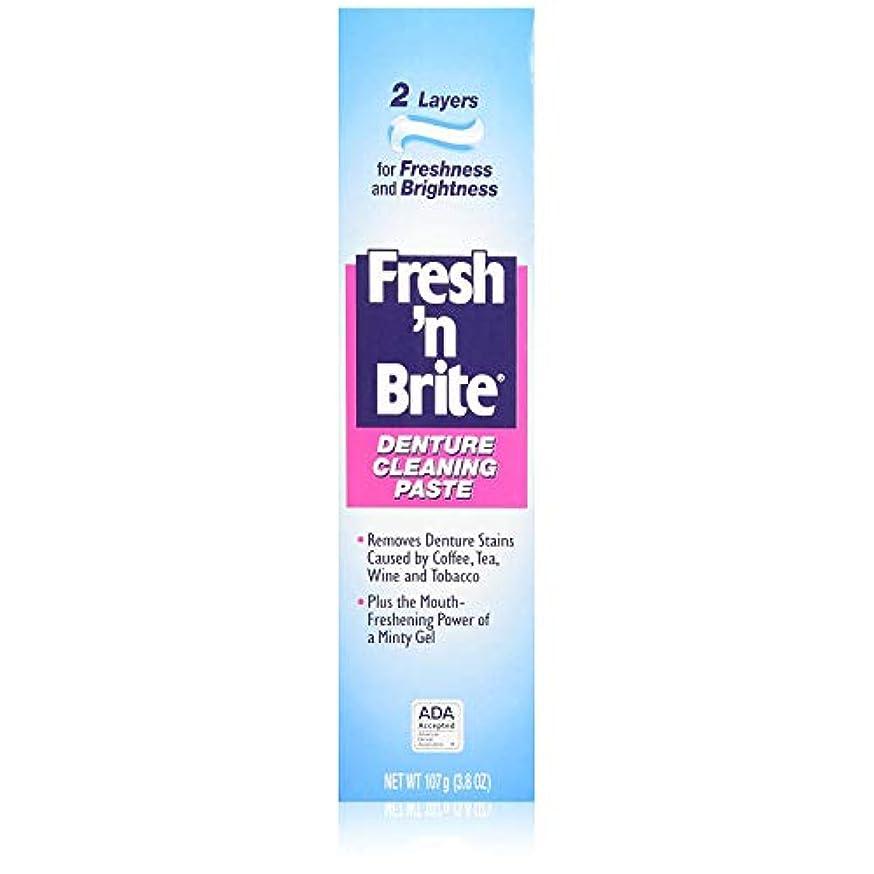 苦行不規則性招待Fresh'n Brite 新鮮な「Nブライト義歯クリーニングが貼り付け3.80オズ(12パック) 12のパック