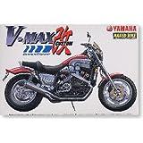 青島文化教材社 1/12ネイキッドバイクNo.38 ヤマハV-MAX改スーパートラップ