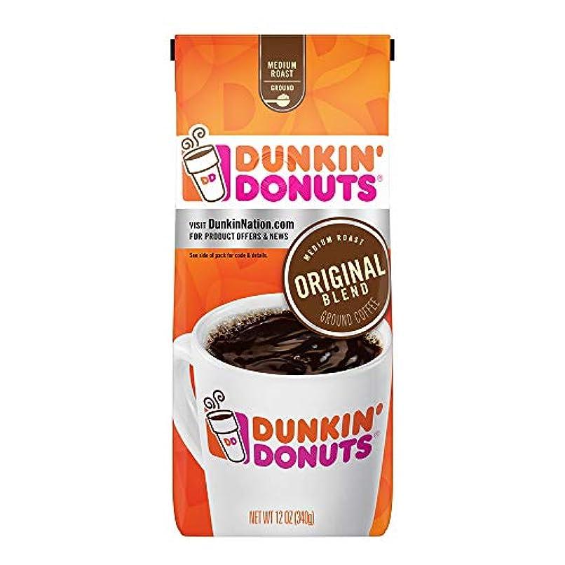 ひそかに可塑性ファンDunkin ' Donutsオリジナルブレンドグラウンドコーヒー