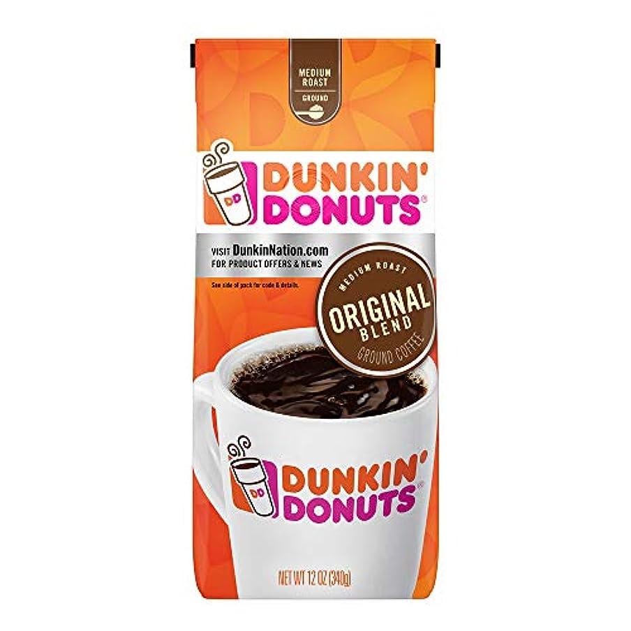 豆クレアチューインガムDunkin ' Donutsオリジナルブレンドグラウンドコーヒー