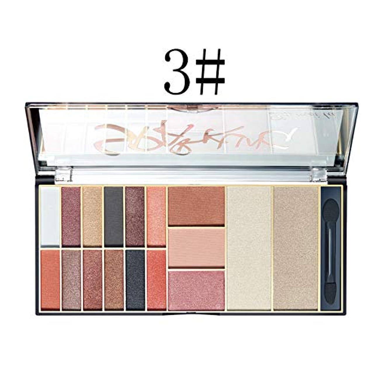 騒乱共同選択高尚なAkane アイシャドウパレット SPARKUNG ファッション 魅力的 スモーキー プロ 高級 自然 美しい 防水 素敵 綺麗 持ち便利 日常 Eye Shadow (17色) 5011