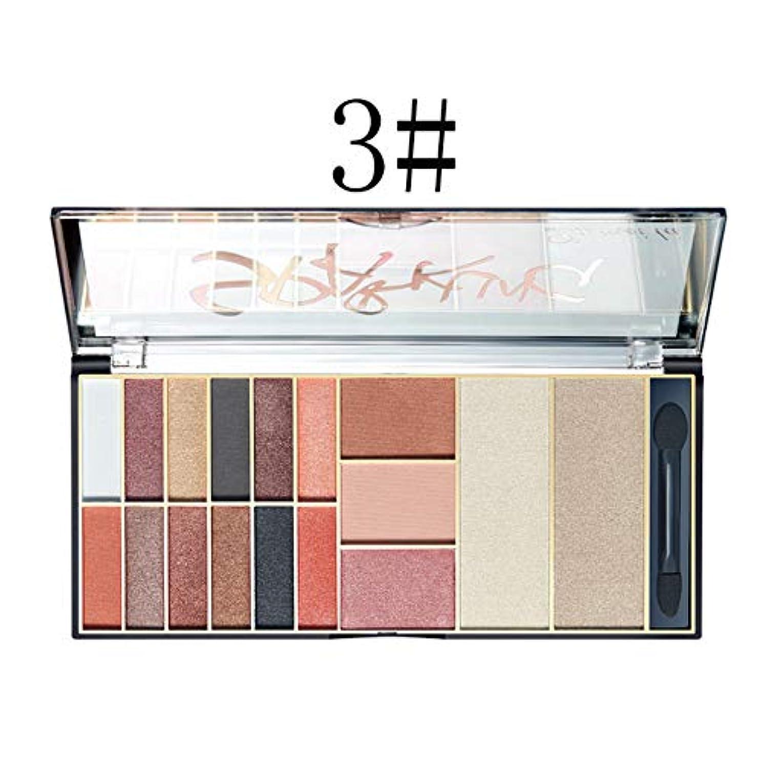 大臣子音協定Akane アイシャドウパレット SPARKUNG ファッション 魅力的 スモーキー プロ 高級 自然 美しい 防水 素敵 綺麗 持ち便利 日常 Eye Shadow (17色) 5011