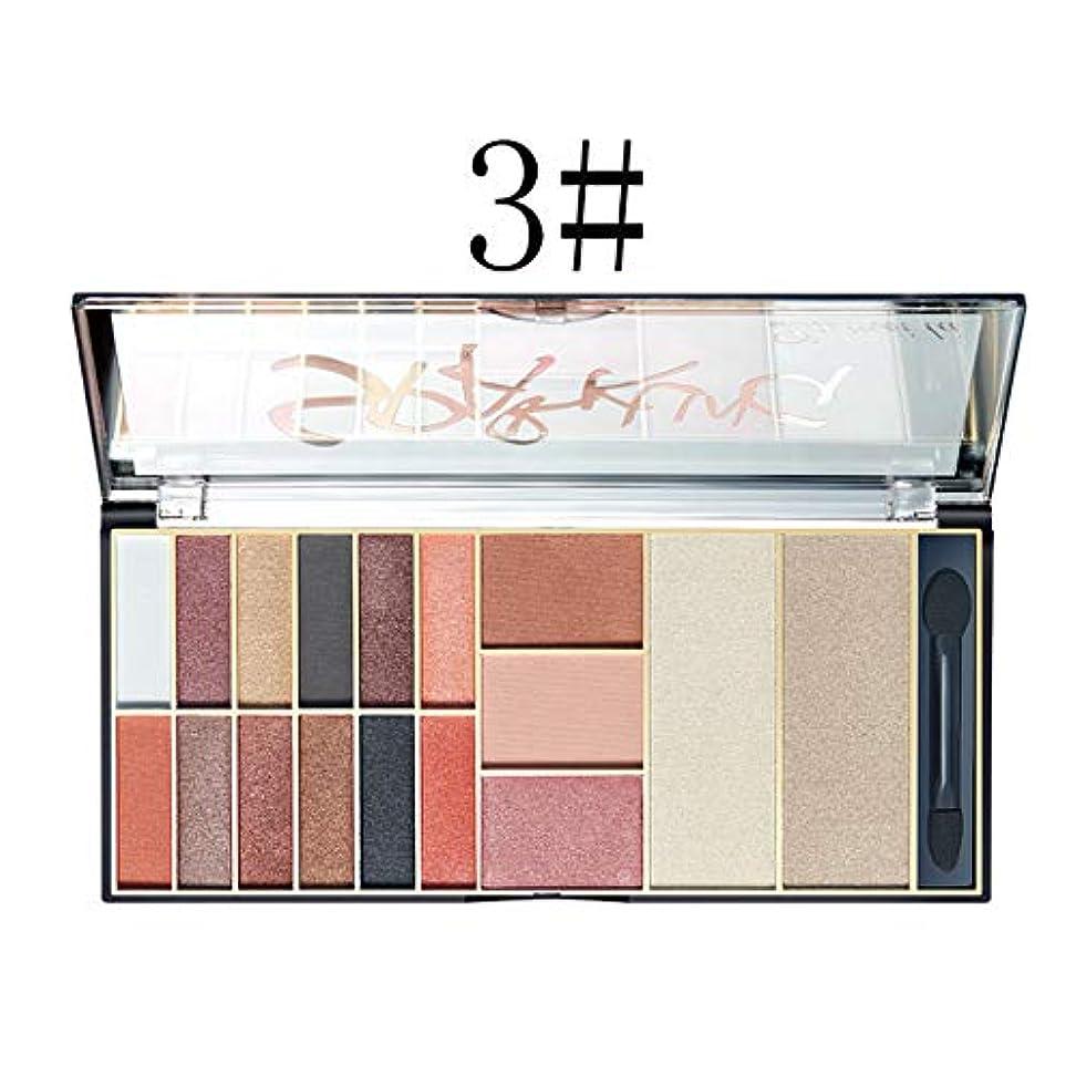 薬局眉をひそめる舌Akane アイシャドウパレット SPARKUNG ファッション 魅力的 スモーキー プロ 高級 自然 美しい 防水 素敵 綺麗 持ち便利 日常 Eye Shadow (17色) 5011