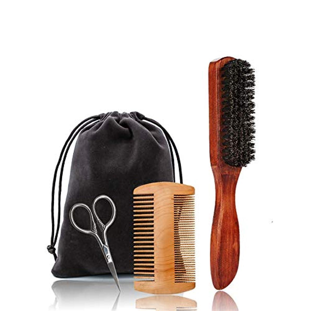 カップルゴール願う3本のきれいな髭剃りブラシ櫛ギフトセット竹ハンドル口ひげフェイシャルヘアシェービングカーディング髭ツールバッグ付き