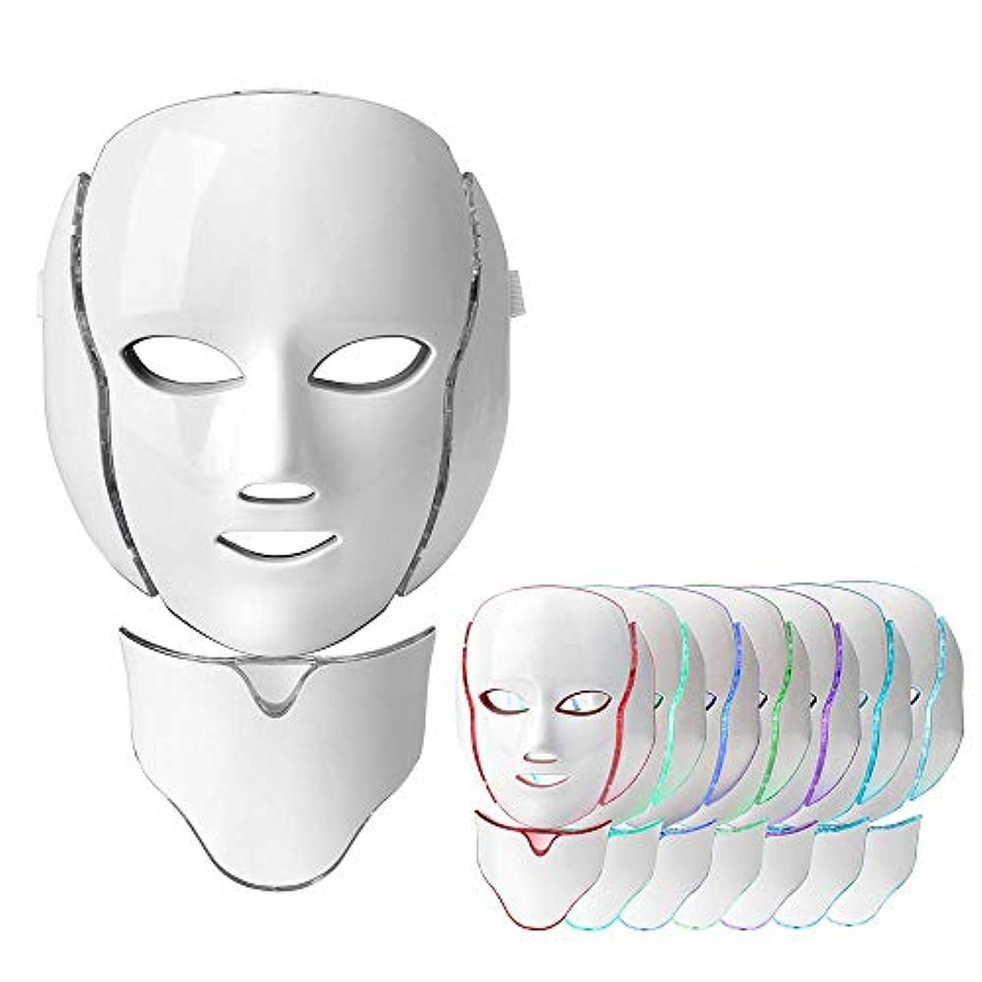 任命する証言するバンケットフォトンセラピーライトセラピーフェイスマスク、マイクロカレント7色ニキビ治療Ledフォトンマスクフェイシャルスキンケアアンチエイジングキット