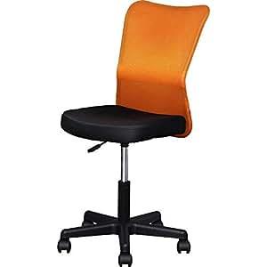 アイリスプラザ オフィスチェア メッシュ 通気性抜群 腰サポートバー 昇降機能付き 360度回転 オレンジ