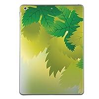 第1世代 iPad Pro 9.7 inch インチ 共通 スキンシール apple アップル アイパッド プロ A1673 A1674 A1675 タブレット tablet シール ステッカー ケース 保護シール 背面 人気 単品 おしゃれ フラワー 植物 緑 イラスト 001852