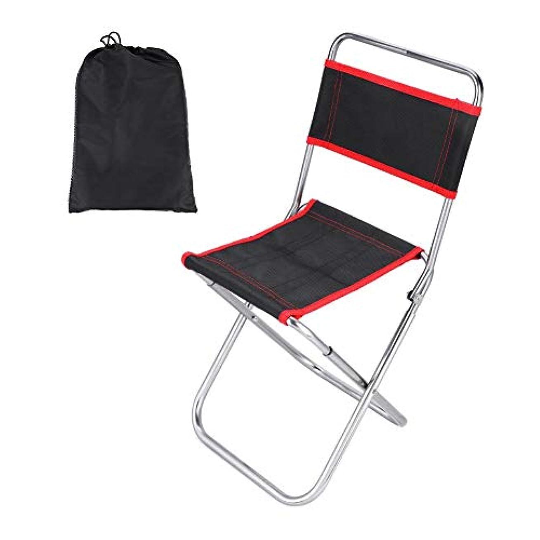文庫本膨張するドライアウトドアチェア 背もたれ式椅子 折りたたみ式 軽量 椅子 コンパクト キャンプ用品 釣り 小型 携帯 アルミ合金 収納袋付き