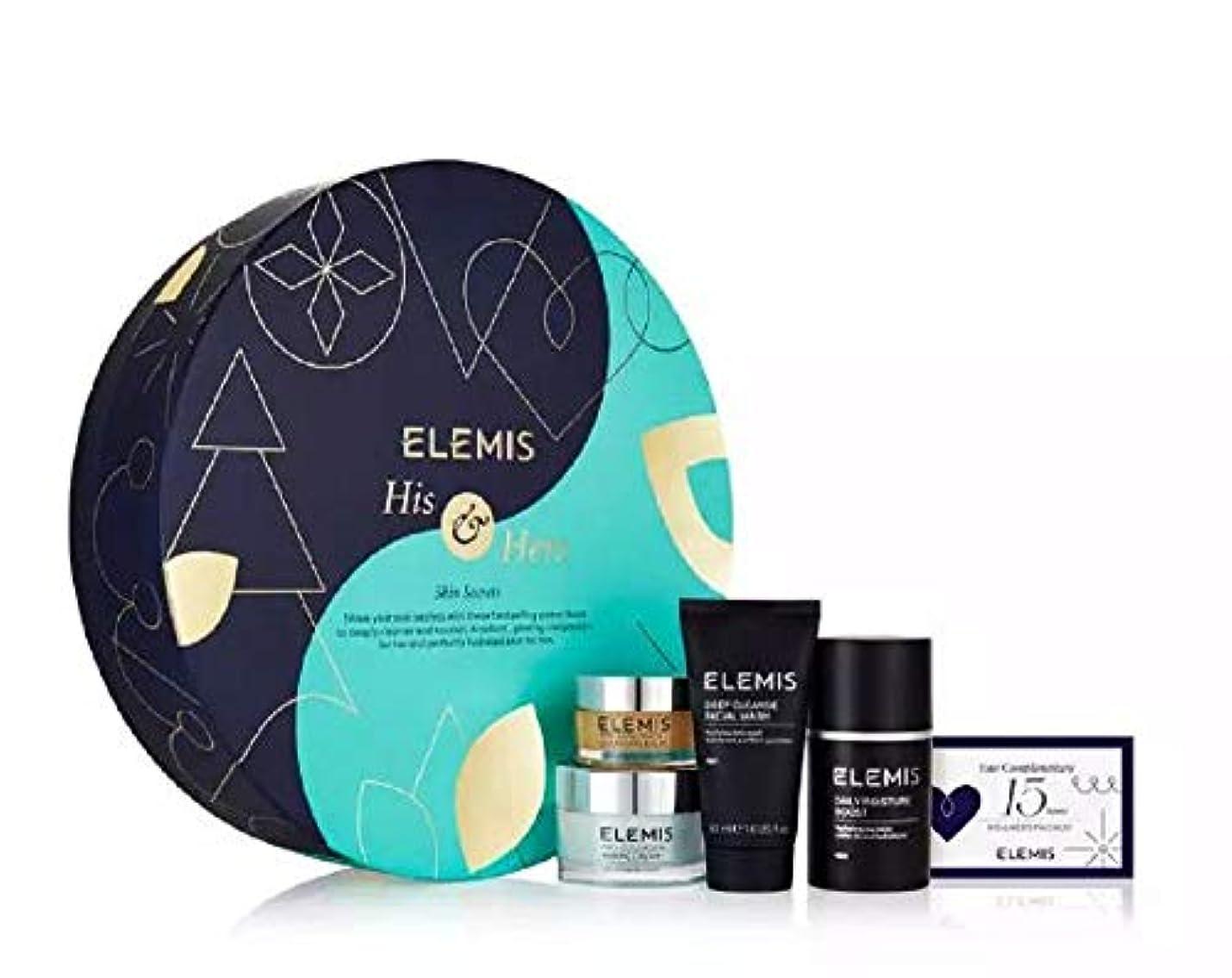 難破船ハーフ翻訳者Exclusive New ELEMIS - His and Hers Skincare Gift Set