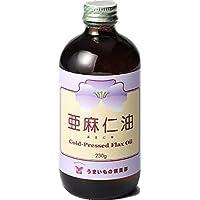 クール冷蔵便/4本セット/「亜麻仁油(フローラ社製)」(必須脂肪酸オメガ-3の補給源)