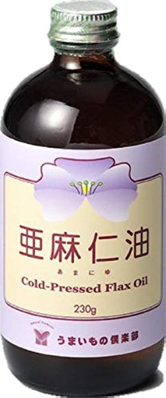 また明日ね新年マウスクール冷蔵便/2本セット/「亜麻仁油(フローラ社製)」(必須脂肪酸オメガ-3の補給源)