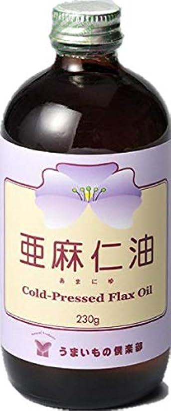 水っぽい退屈アーサークール冷蔵便/10本セット/「亜麻仁油(フローラ社製)」(必須脂肪酸オメガ-3の補給源)
