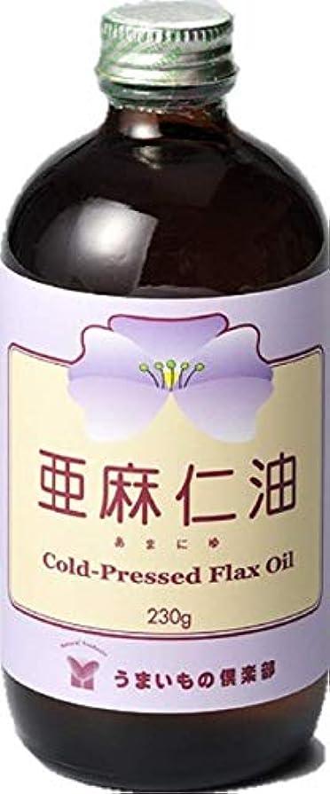 何もない匹敵しますピンクール冷蔵便/12本セット/「亜麻仁油(フローラ社製)」(必須脂肪酸オメガ-3の補給源)