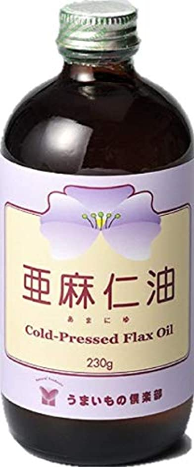 トリッキーオート欠如クール冷蔵便/4本セット/「亜麻仁油(フローラ社製)」(必須脂肪酸オメガ-3の補給源)