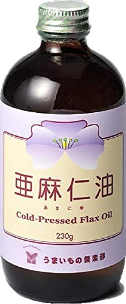 クール冷蔵便/10本セット/「亜麻仁油(フローラ社製)」(必須脂肪酸オメガ-3の補給源)