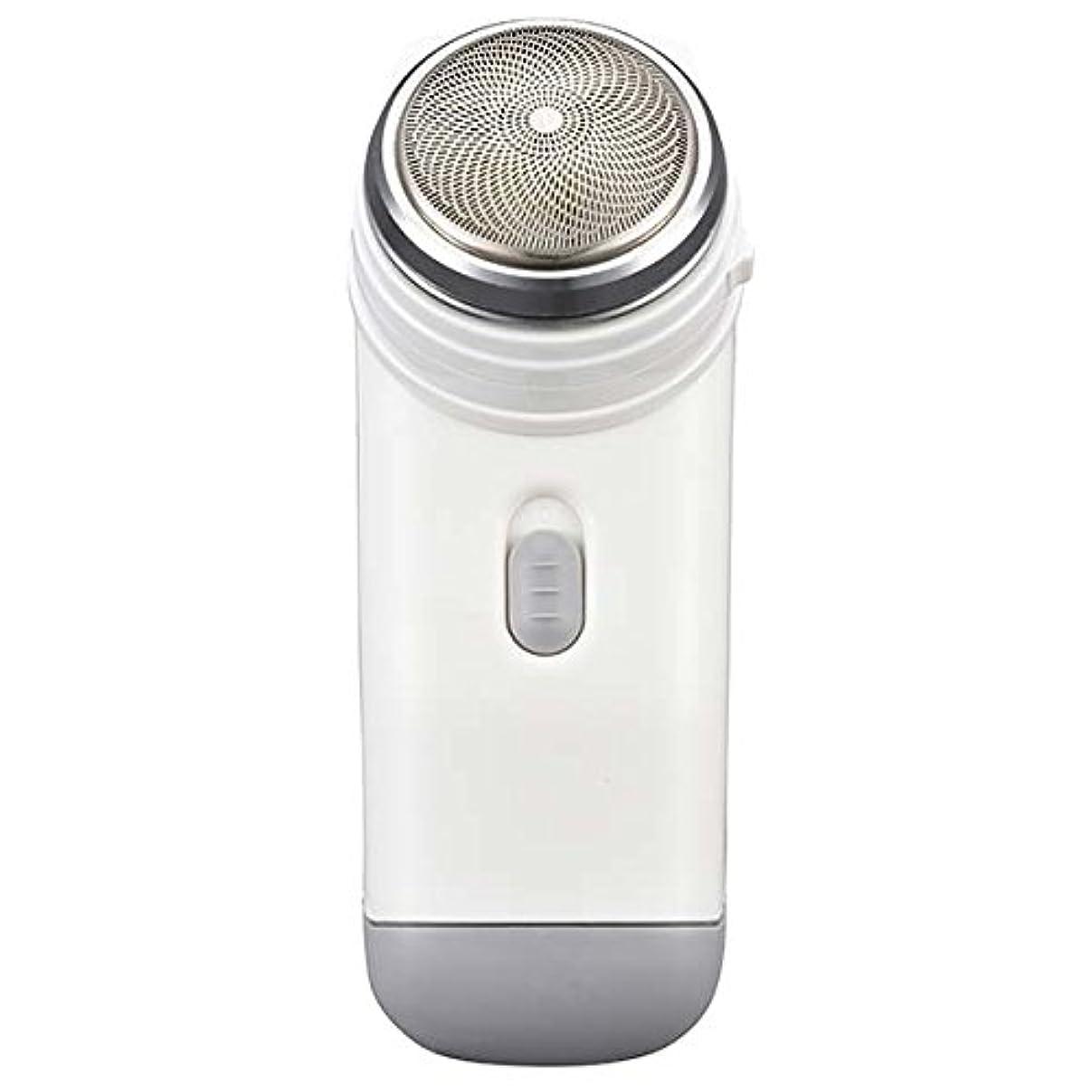 シェーバー ポケットシェーバー 携帯便利 静音回転式 電池式 メンズ もみあげ対応 回転式ポケットシェーバー キワゾリ刃付き 高性能シェーバー 髭剃り ひげそり 男性用 プレゼントにも最適