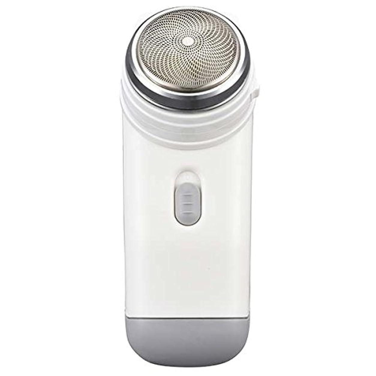 合理化蒸気ベジタリアンシェーバー ポケットシェーバー 携帯便利 静音回転式 電池式 メンズ もみあげ対応 回転式ポケットシェーバー キワゾリ刃付き 高性能シェーバー 髭剃り ひげそり 男性用 プレゼントにも最適