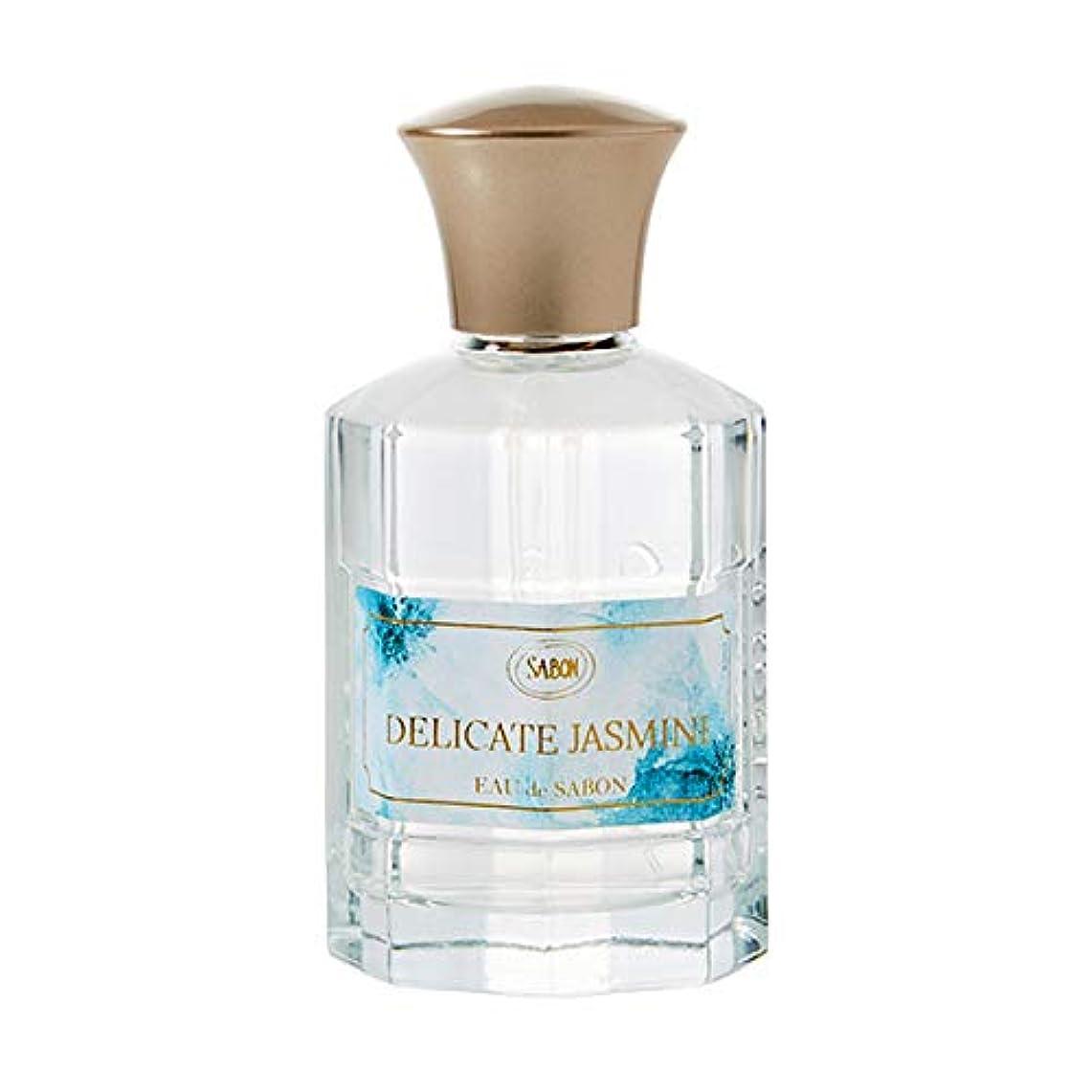 バングラデシュ手つかずの絶対にサボン SABON オー ドゥ サボン デリケートジャスミン ( DELICATE JASMINE ) 80ml オードトワレ フレグランス 香水 パフューム デイリーパフューム