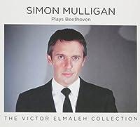 Simon Mulligan Plays Beethoven