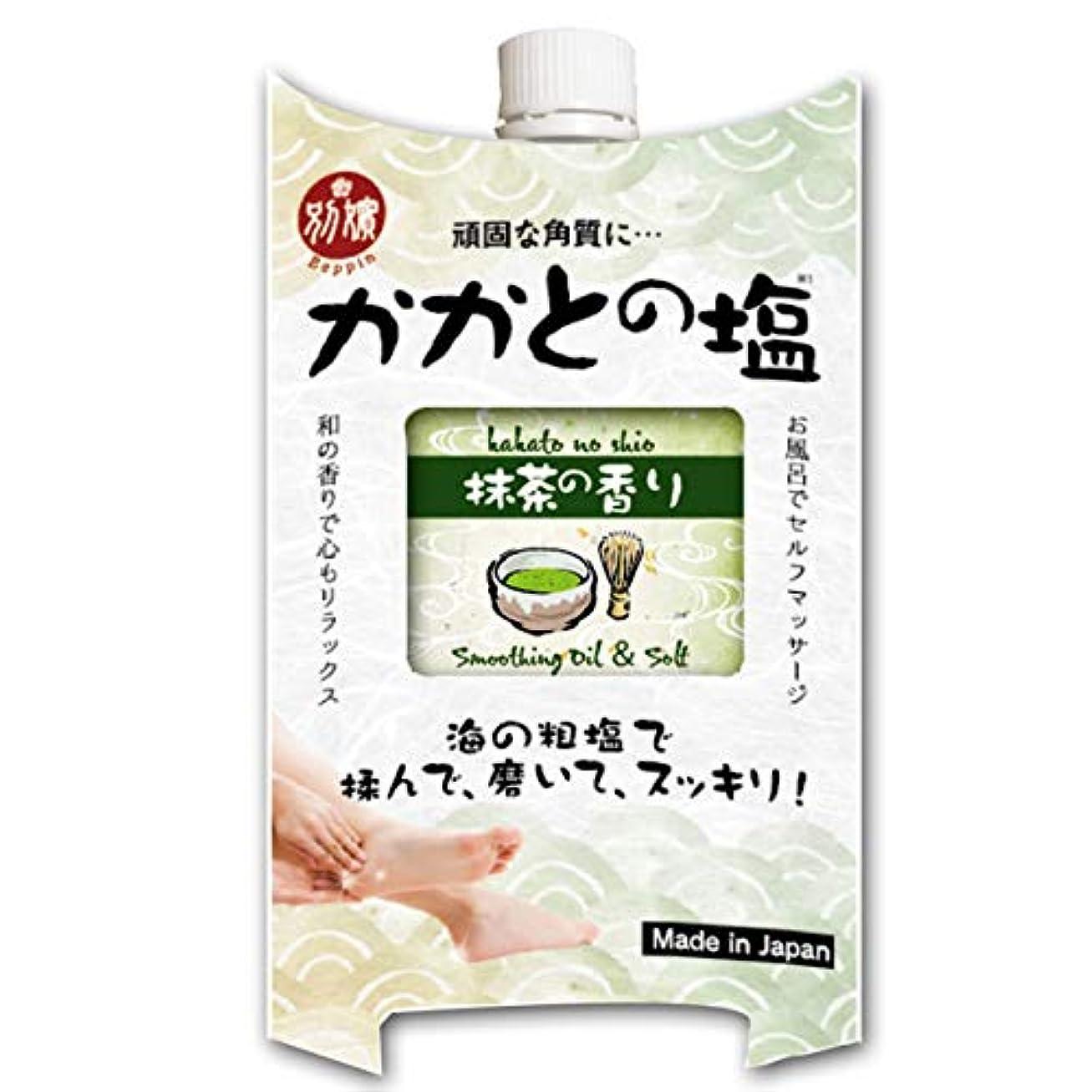 ワイヤーすり減る目に見える[ドットジャパン] 溶かさない 角質ケア 角質取り かかとの塩 お風呂でセルフマッサージ 日本製 (抹茶)