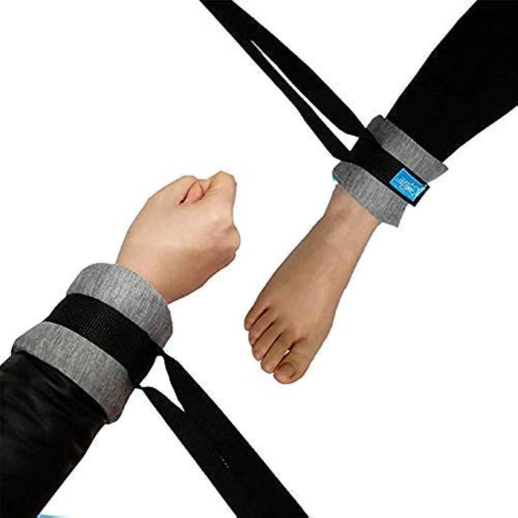 つかいます製造業腕手足用コントロールリムホルダー - 医療用ユニバーサル拘束患者病院用ベッドリムホルダー - クイックリリース(1ペア),Black,S