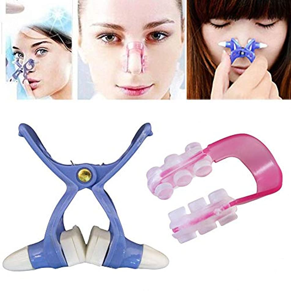 流体水分の配列鼻 シェーピング 鼻高々ノーズアップ 美容グッズ ノーズクリップ ノーズアップリフティングシェー 鼻を高くするための矯正クリップ モテ鼻メイク