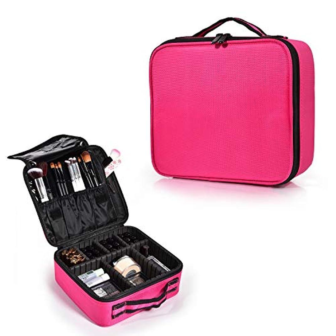 地雷原昆虫を見る利益Hapilife メイクボックス 化粧バッグ軽量で持ち運び可能 スーツケース トラベルバッグ 化粧 バッグ 調整可能なインサート収納袋