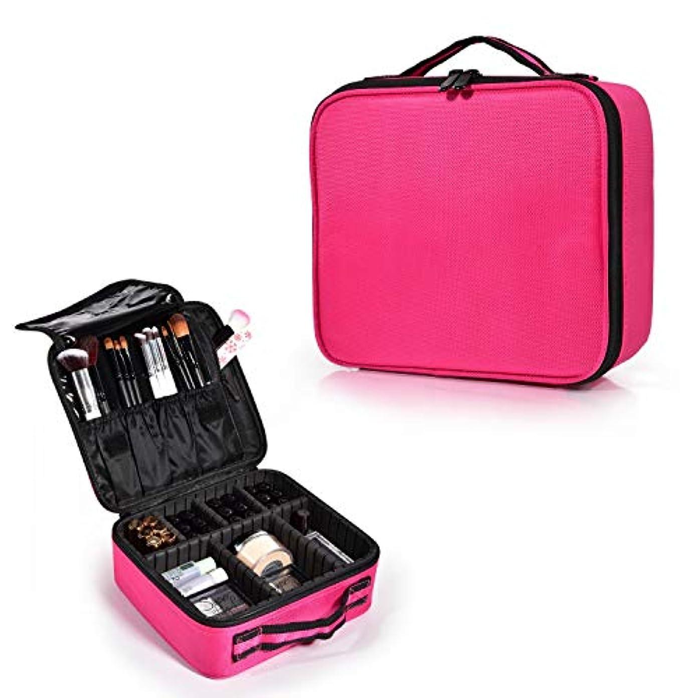 知っているに立ち寄るアレイお母さんHapilife メイクボックス 化粧バッグ軽量で持ち運び可能 スーツケース トラベルバッグ 化粧 バッグ 調整可能なインサート収納袋