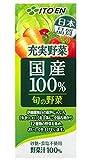 充実野菜 国産100% 旬の野菜 紙パック 200ml ×24本