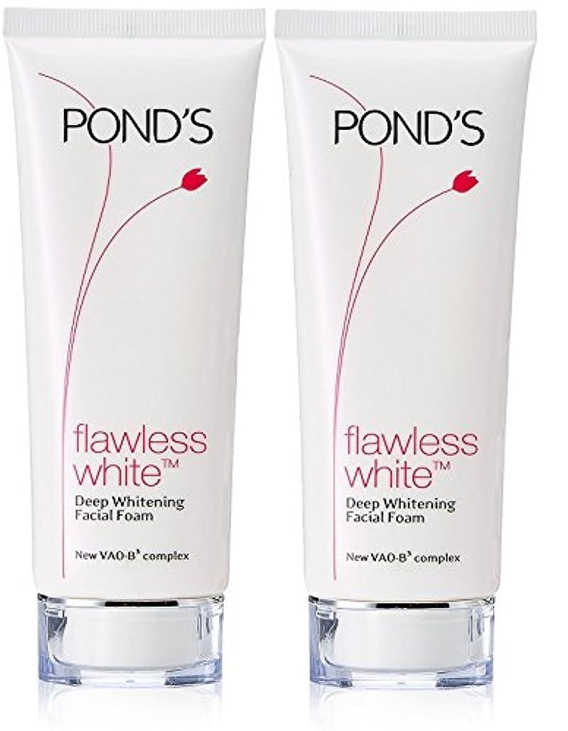 精度下に願望Pond's Flawless White Deep Whitening Facial Foam, 100g (Pack of 2)